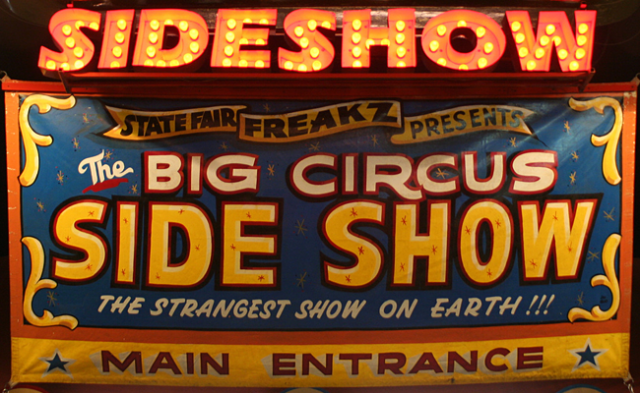 sideshow-alive-on-the-inside